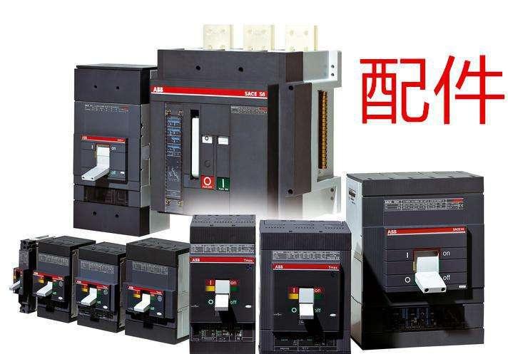 ABB阳泉E1B800 R400 PR121/P-LSIG WMP NST——总