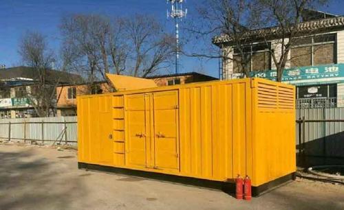 东莞市望牛墩镇800KW发电机组回收回收公司