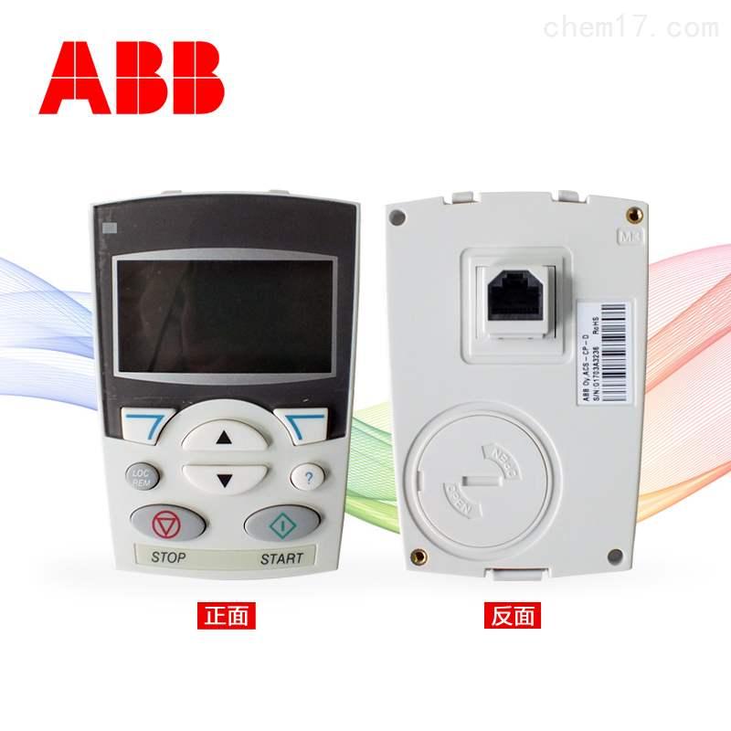 ABB湛江E4H4000 R2000 PR121/P-LSIG FHR NST—