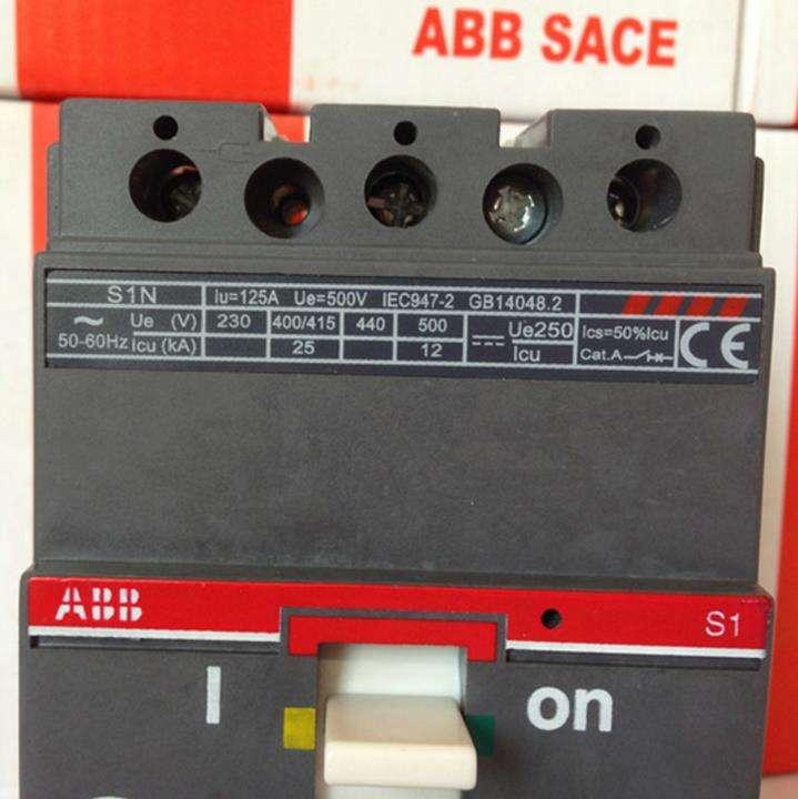 ABB衢州E3S1600 R800 PR121/P-LI WMP NST——总公