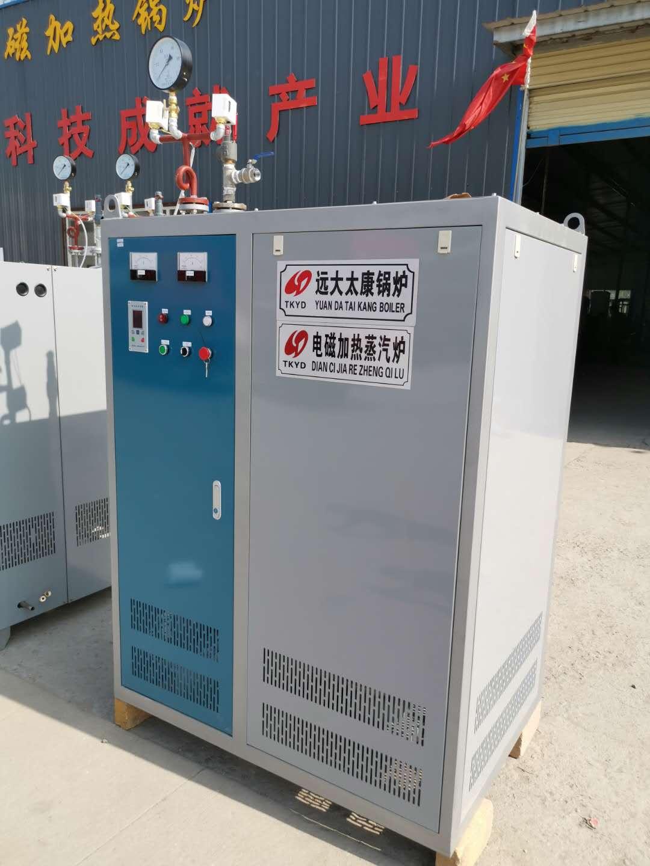 临沧0.3吨电锅炉厂家