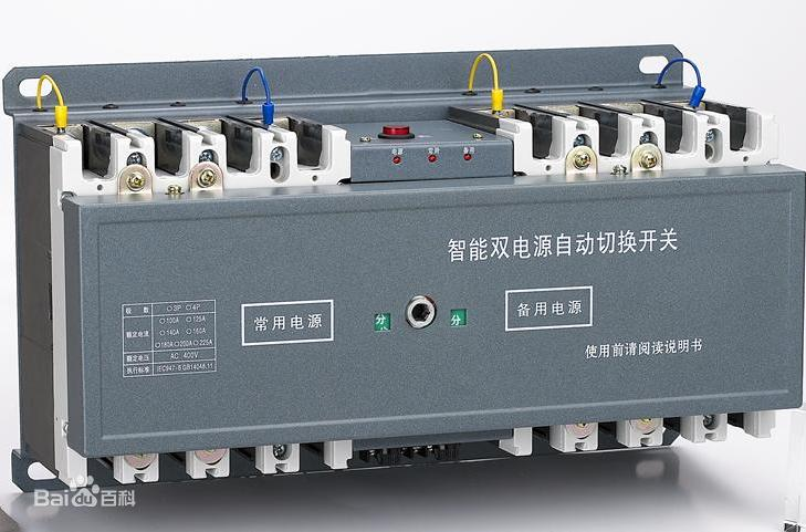 铁岭ZDS1-32A/4P双电源切换开关
