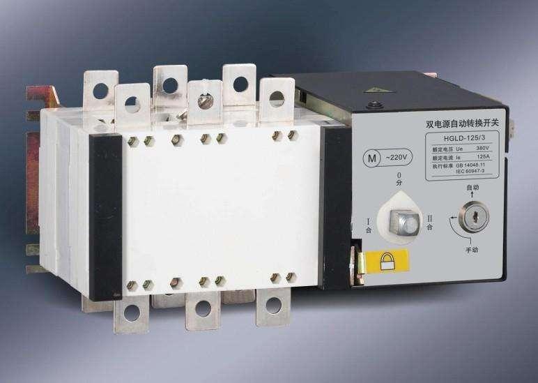 濮阳ATYS-250/4P 125A双电源开关——欢迎咨询订购