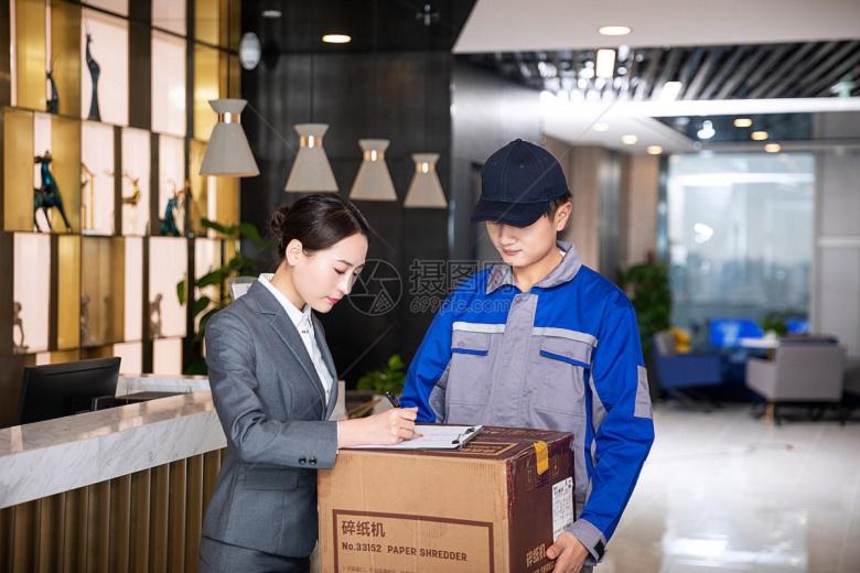 郑州到南郊物流公司(直达)欢迎您