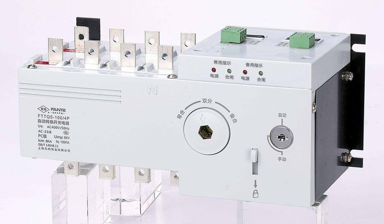 伊犁双电源开关ZQ2-800A/4P——原装销售