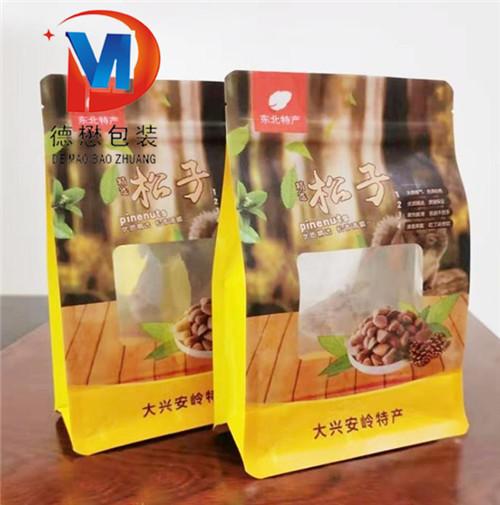 市中区透明真空袋透明食品真空袋A透明真空袋透明食品真空袋