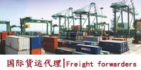 日本普通化工品进口流程在线咨询