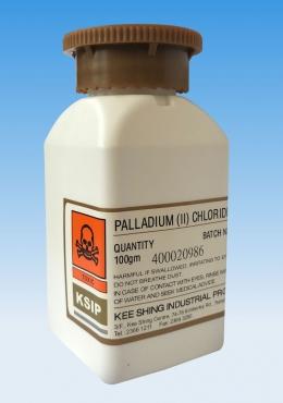 吉林辽源碘化铑回收加工(上门回收)