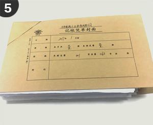 成都锦江区经营范围变更哪家费用低