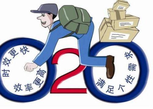 从郑州到宁波物流公司{专线}欢迎您