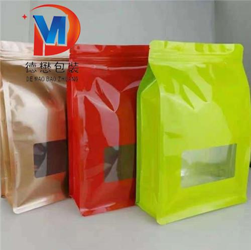 新泰八边封自立袋实力印刷厂家八边封自立袋定做