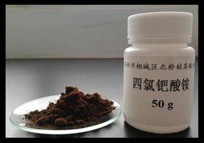 鞍山醋酸钯回收公司电话
