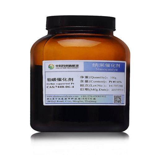 雅安醋酸钯回收地址(高价回收)