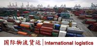 南沙危险品进口报关流程|危险品进口报关注意事项进口商检公司