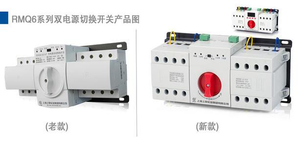 毕节BSQ5-400/4P 250A双电源开关——现货供应