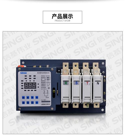 富士SC-N6——欢迎咨询订购黄石市