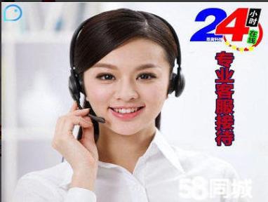 上海宝山华士燃气灶维修网站