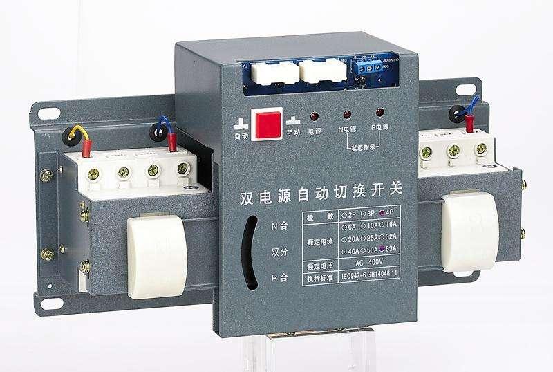 遂宁MTQ2-225/4P 250A双电源开关——现货供应