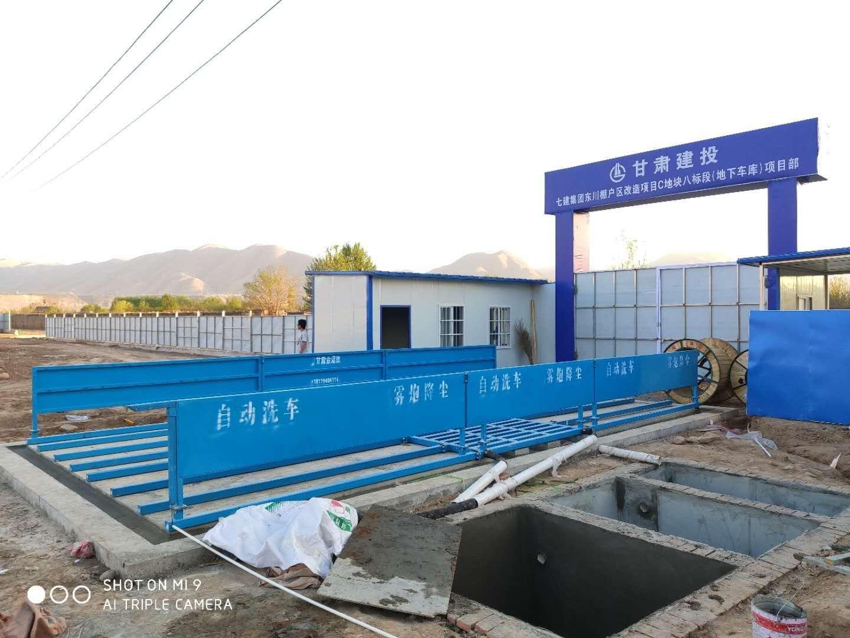 甘南藏族自治州工地洗车槽厂家