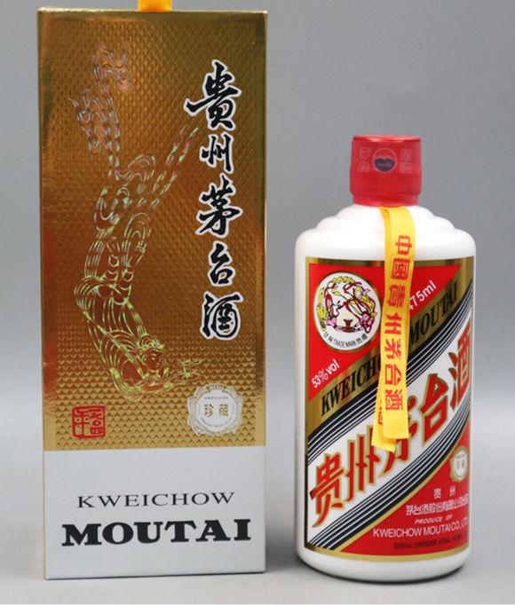 【今天】鹰潭回收拉菲酒瓶多少钱一瓶