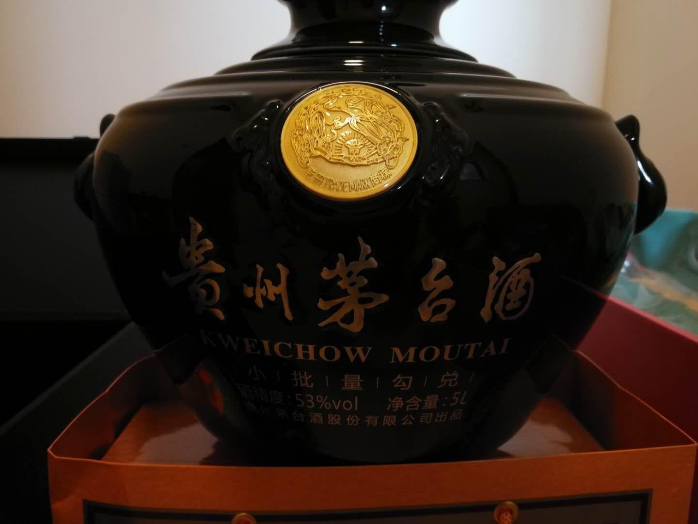 临沂蒙阴马爹利酒瓶回收/陈年茅台酒瓶回收