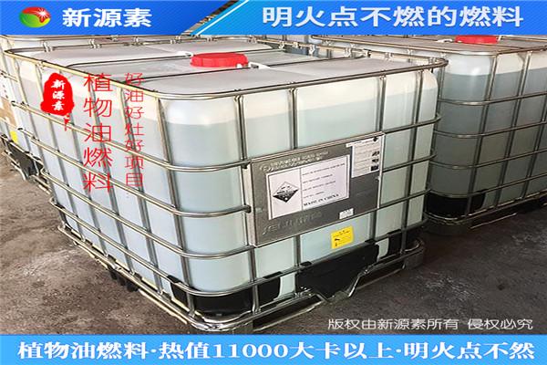 浙江温州植物油灶蒸包炉安全无毒无污染