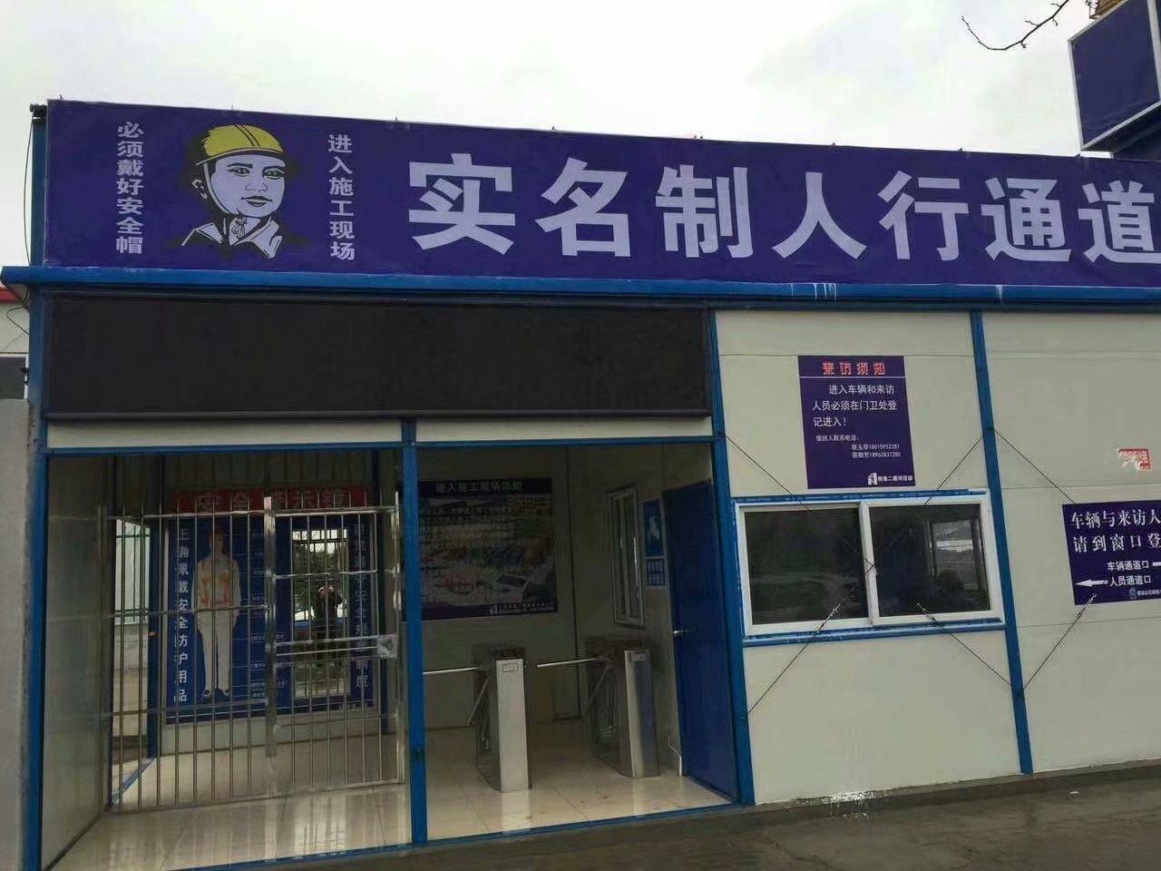 萍乡工地闸机