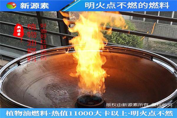 昭通盐津厨房烧火油无风机节能灶与市面上燃料区别