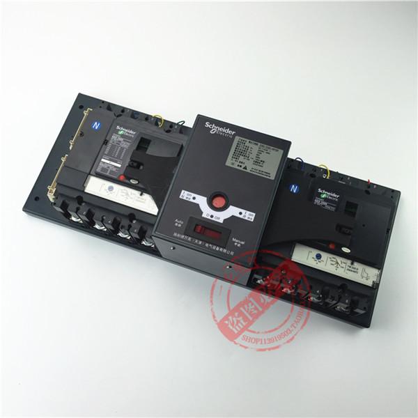 WATSGB-100/3P施耐德万高双电源切换装置通辽市分销商