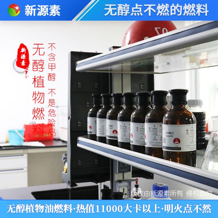 云南昆明生物柴油鸿泰莱混合动力灶低碳环保_投资小