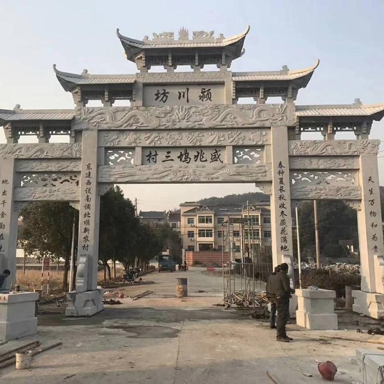 辉南公司价格石雕牌楼新农村
