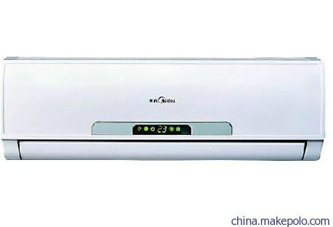 徐汇志高维修中心统一服务台