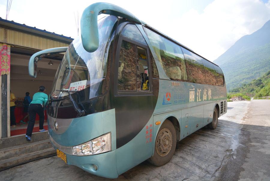 西安到湛江长途汽车旅游客运大巴