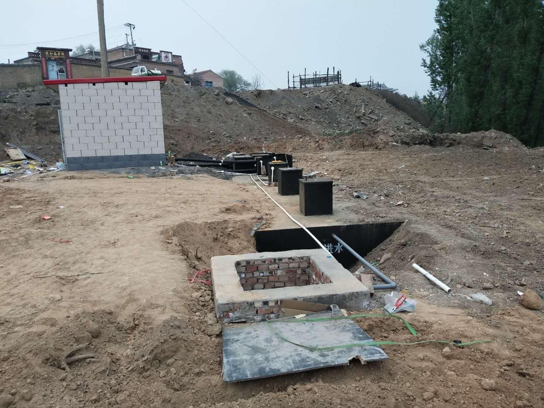 福州市生活污水处理设备厂家直销