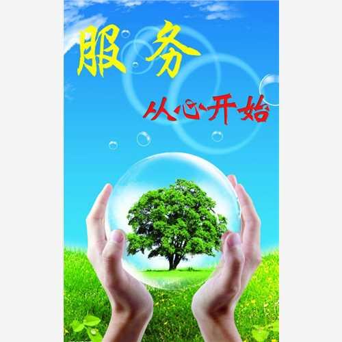 深圳蓝炬星集成灶售后维修电话—全国统一热线400受理客服中心