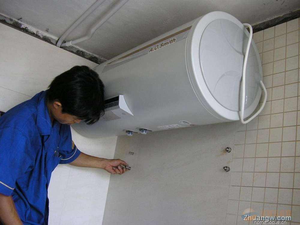 东莞海尔热水器维修全国服务中心