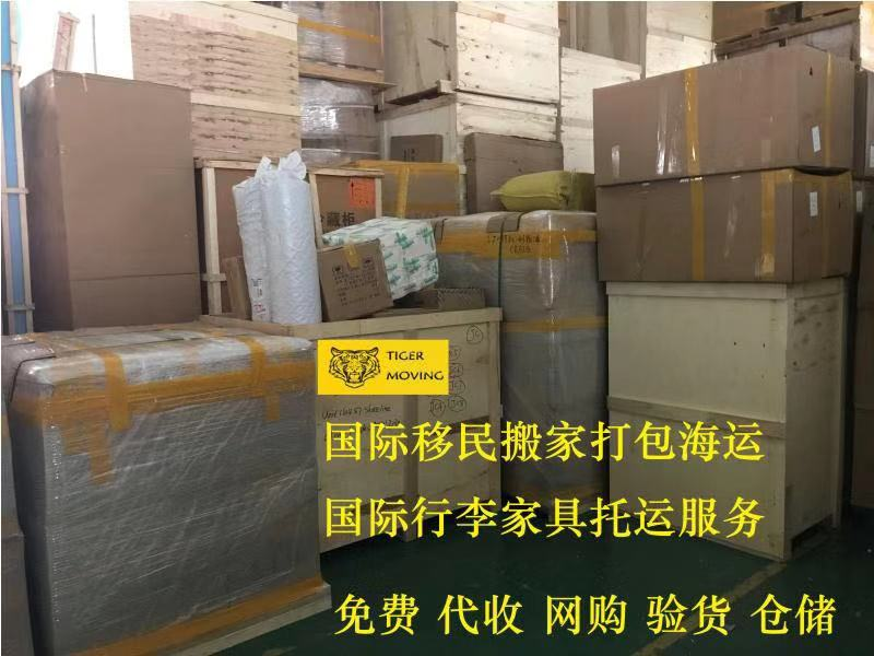 南昌国际邮寄家具行李到克拉科夫免税双清送货
