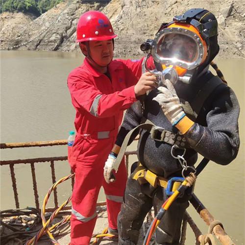 荆门潜水员安装防撞块施工队技术精湛