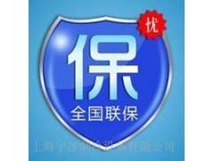 上海松江长虹空调统一服务台