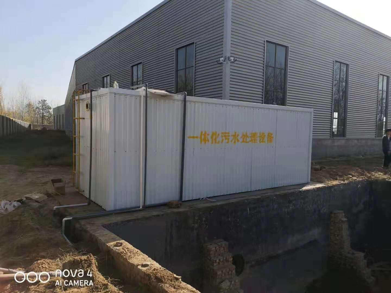 黑龙江省牡丹江市污水处理设备哪家好