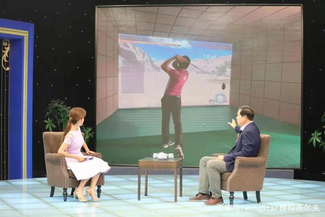 洛阳西工虚拟高尔夫售后维护