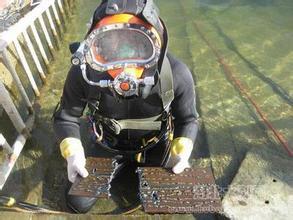 重庆市水下打捞公司——专业救援队