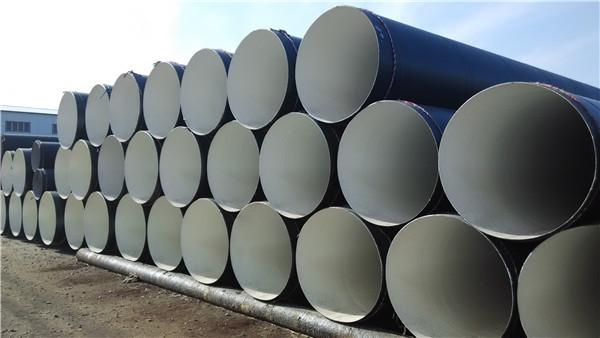 两布三油环氧煤沥青防腐钢管报价雨山