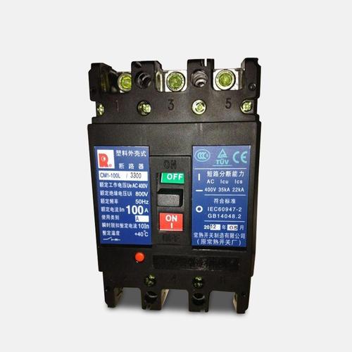现货供应——CH1L-50.3P.32A.迪庆