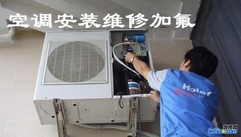 天津河东区奥克斯空调售后服务中心-全国统一维修网站