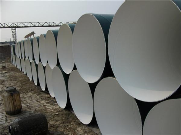 国标无毒饮水防腐钢管厂家发货海林