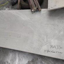 凌源钢铁公司NiCrofer3127hMo轧圆固溶强化合金钢板
