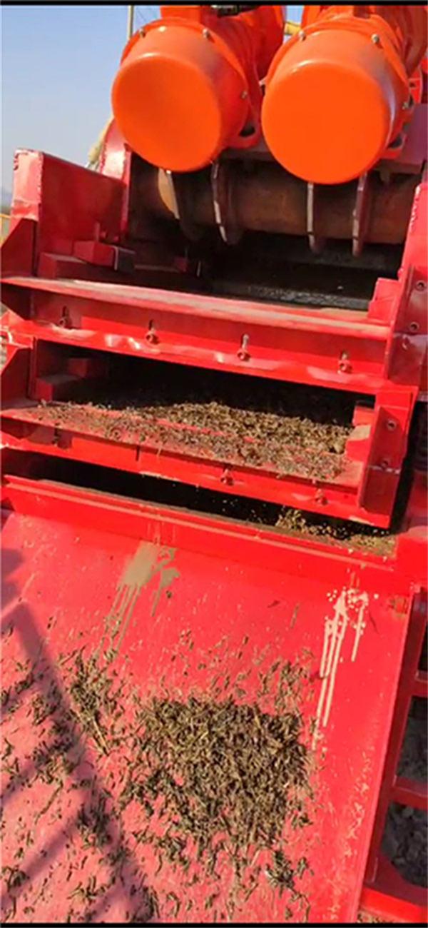 甘南泥浆循环利用固液分离机