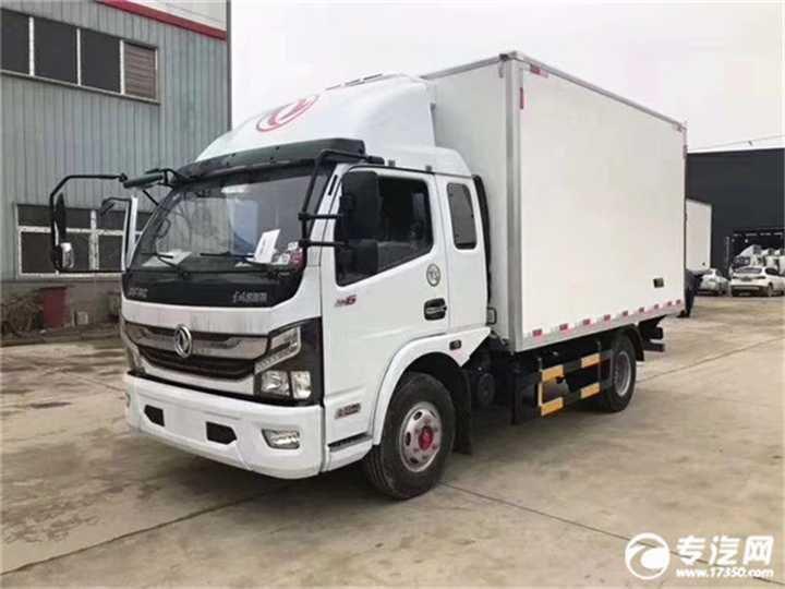 牡丹江绥芬河4米5吨冷藏运输车优惠便宜的多少钱