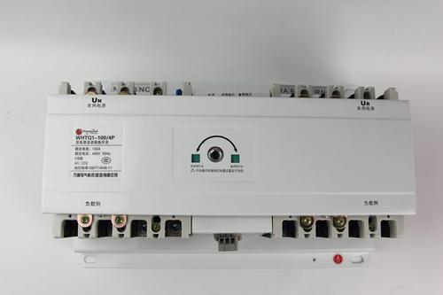 信阳CVS100N/4P/50A施耐德——今日特价